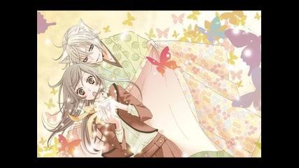 Hanae - Kamisama Hajimemashita Full