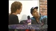 100 Кила - bbt interview
