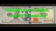 Бърз и лесен кредит онлайн, заем с лична карта