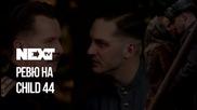 NEXTTV 054: Филмово Review: Child 44
