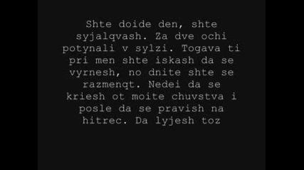 Черна И Бяла Поезия 2