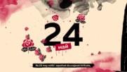 Пишете на Б Ъ Л Г А Р С К И! - Под игото на шльокавицата - от издателство Жанет45 - Hd видео