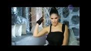 Анелия - Готов ли си ( Високо Качество )