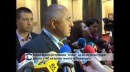 """Бойко Борисов призова """"Атака"""" да не се регистрират, докато в НС не влезе темата за бежанците"""