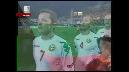 Черна Гора-българия първо полувреме част 1