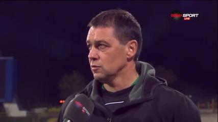 Мнението на Петър Хубчев след загубата от Левски