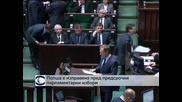Полша е на ръба на предсрочни парламентарни избори