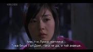 [бг субс] Hong Gil Dong - Епизод 13 - 1/2