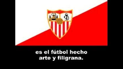 F.c Sevilla - Химн