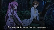 Akame ga Kill! Episode 3 Eng Subs