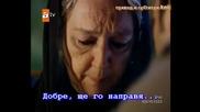 Любов и Наказание - 62 последен епизод - Шахнур и Саваш Бг Субтитри 7