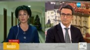 Трайков: Срещу мен се води клеветническа кампания
