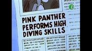 Пинко Розовата Пантера - Бг Аудио