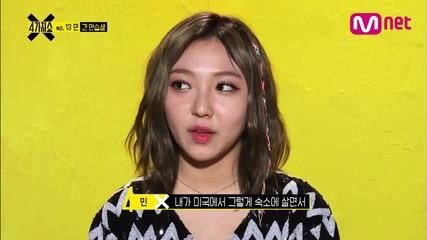 미쓰에이 민 박진영에게 저 가수 안할래요 연습생 이민영의 이야기 4가지쇼 시즌2 13화