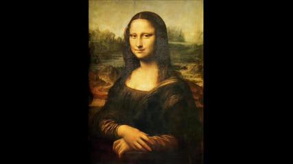 Кой Взе Мона Лиза xd