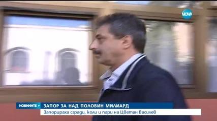 Запорираха имущество за 1 милиард на Цветан Василев