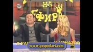 Господари на ефира 19.10.2009 Македония, Makedonia