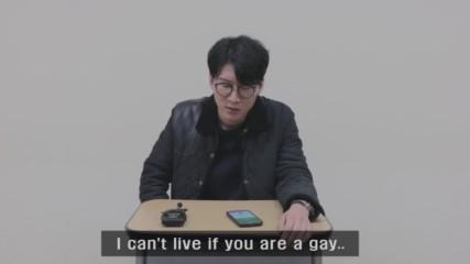 Да се разкриеш като гей в Южна Корея