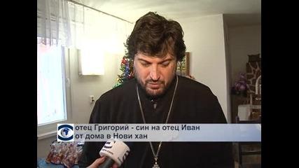 """Дядо Коледа и телевизия """"Европа"""" зарадваха с подаръци децата от приюта на  отец Иван"""