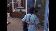 Сбиване в къщата на Big Brother Family