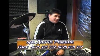 Ork.dancho Romana- Emo(lakosta)-ashaksan {studio Jorj}
