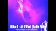 Mike-d feat. Nensi - All I Want (radio Edit)