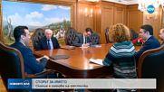 Стъпка към намиране на компромис за името на Македония