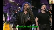 Бг - Превод!! Pretty Maids - Please Dont Leave me