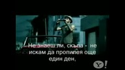 Backstreet Boys - Inconsolable С Превод