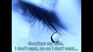 Бате Пешо - Сълзи (на Английски) - Нека целият свят да знае този текст...