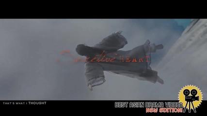 Secretive Heart [trailer] ll Badv Round 1