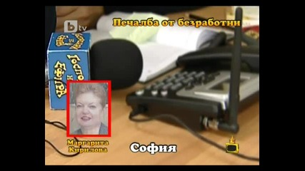 Господари на ефира (цялото предаване) 28.01.2011г.