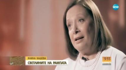 """''Д-р Кръстева'' - звездата на """"Откраднат живот"""" пред Мариян Станков-Мон Дьо"""