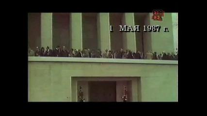 Начало на манифестацията в София от 01.05.1987 г.