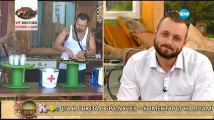На кафе с Пламен Димитров, един от участниците в Big Brother.