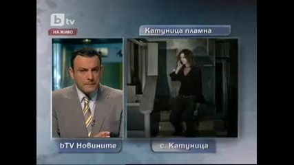 Миролюба Бенатова - Цялото включване от Катуница