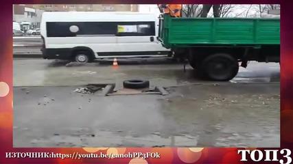 Как руснаците си запълват дупките - Топ3 компилации