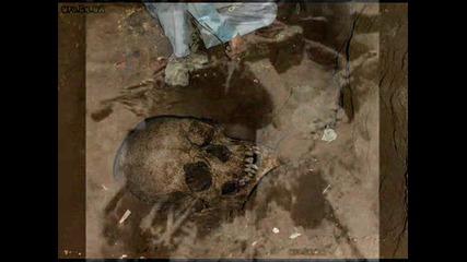 Гигантски човешки скелети