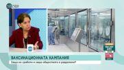 Д-р Мими Виткова: Мерките са закъснели, трябва да има гратисен период на санкциите