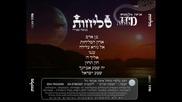 Meydad Tasa - Еврейско хваление