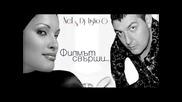2011 Nel feat. Dj Tisho G - Filmat svarshi (dj Rusi Mc Oriental Remix