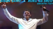 Великан !!! Sinan Sakic - Ruku na srce - Audio 2011 (bg,sub)
