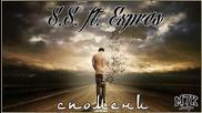 S.S. ft. Expres - Спомени 2016