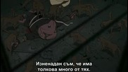 Naruto Shippuuden - Епизод 131 Bg Sub Високо Качество