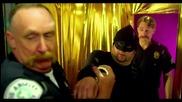 Свежа Премиера • Побърквация ! Lmfao - Sorry For Party Rocking