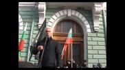 Протест Атака - Варна - 07.01.2014 година 04