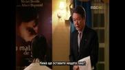 [ Bg Sub ] Goong - Епизод 21 - 3/3