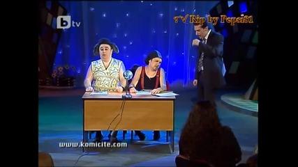 Сашето и Ванката - Комиците ~смяхх