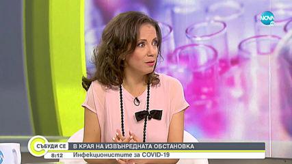 Д-р Нина Янчева: Общото между коронавируса и ХИВ е в конспиративните теории