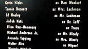 Хлапе под наем (синхронен екип, войс-овър дублаж на Андарта Студио, 2006 г.) (запис)
